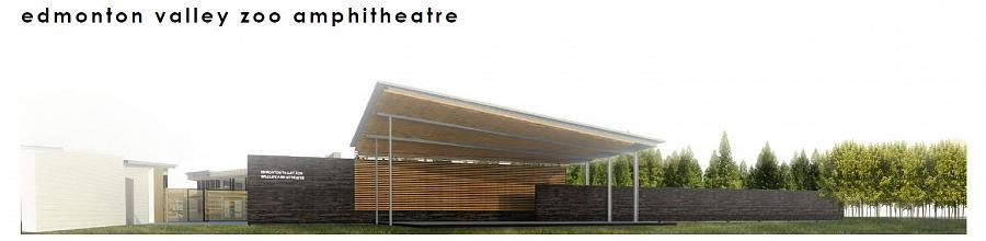 Our Exciting Project: The Wildlife Amphitheatre